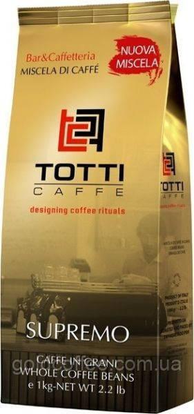 Кофе в зернах Totti Cafe Supremo 1000г