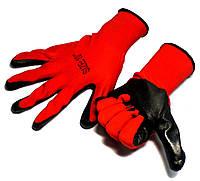 Перчатки рабочие СТРЕЙЧ трикотажные, прорезиненные