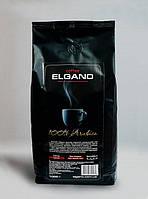 "Кофе в зернах Elgano ""100% Arabica"""