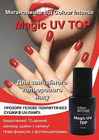 216 - MAGIC UV TOP гелеве покриття без сушки в UV-лампі Nail Therapy