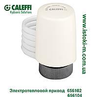 Электротепловой привод нормально закрытый CALEFFI  230В 656102, фото 1
