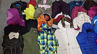 Детские куртки зима-осень