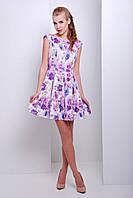 Платье с коротким рукавом из жаккарда с юбкой клеш в складку с фиолетовыми цветами
