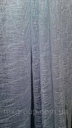 Тюль органза В-536 оптом, фото 2