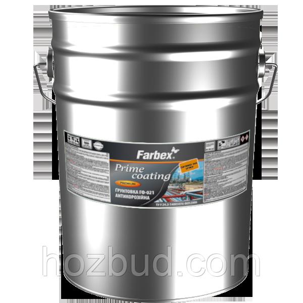 Грунтовка антикоррозийная ГФ-021 Farbex красно-коричневая 25 кг
