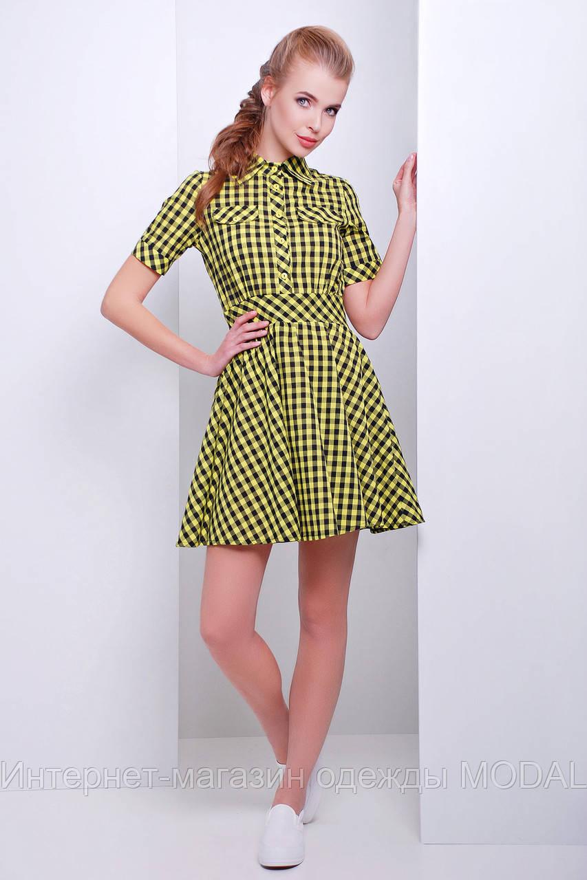 97bbff6298a Женское платье-рубашка в клетку с юбкой клеш желтого цвета  продажа ...