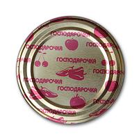 Крышка закаточная ГОСПОДАРОЧКА для консервации D-82 (упаковка 500 шт), фото 1