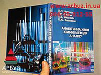 Печать книг малым тиражом от 1 экземпляра