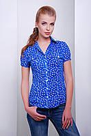 Стильная женская рубашка цвета электрик с коротким рукавом
