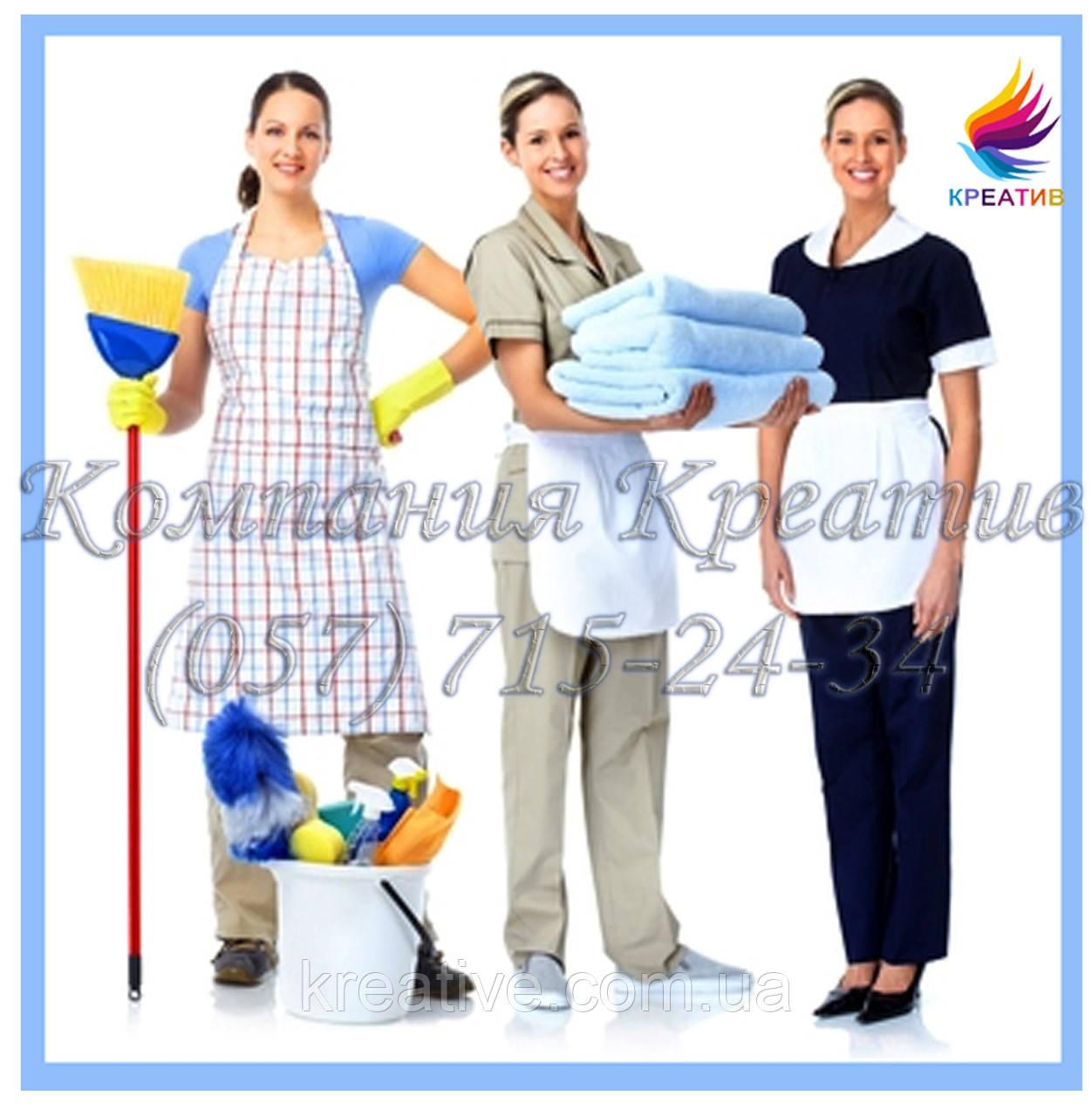Пошив униформы для персонала  (от 50 шт)