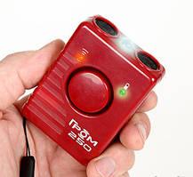 ГРОМ-250 ультразвуковой отпугиватель собак