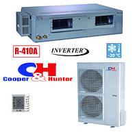 Канальный кондиционер Cooper&Hunter GFH48K3CI/GUHD48NM3CO Inverter