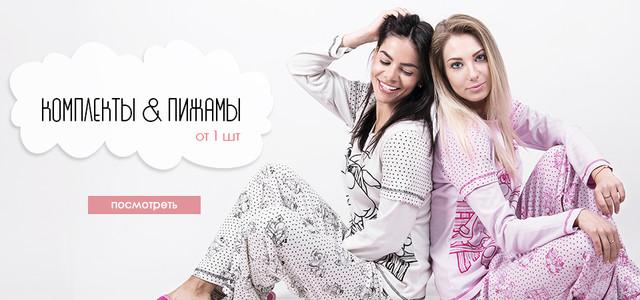 купить женские пижамы дешево