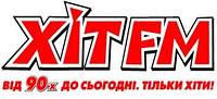 Реклама на радиостанции «ХІТ FM»