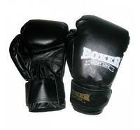 Боксерские перчатки Boxer кожа 6 oz