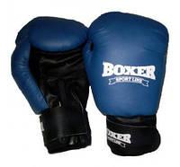 Боксерские перчатки Boxer кожвинил 10 oz