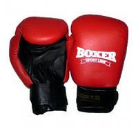 Боксерские перчатки Boxer комбинированные 8oz