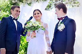 Организация свадьбы май 2015 года