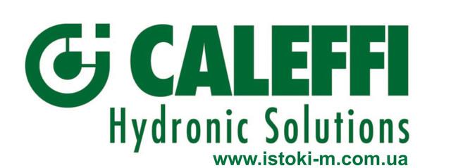 купить электротепловой привод caleffi запорожье