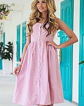Летнее платье миди | Fidele полоска sk, фото 3