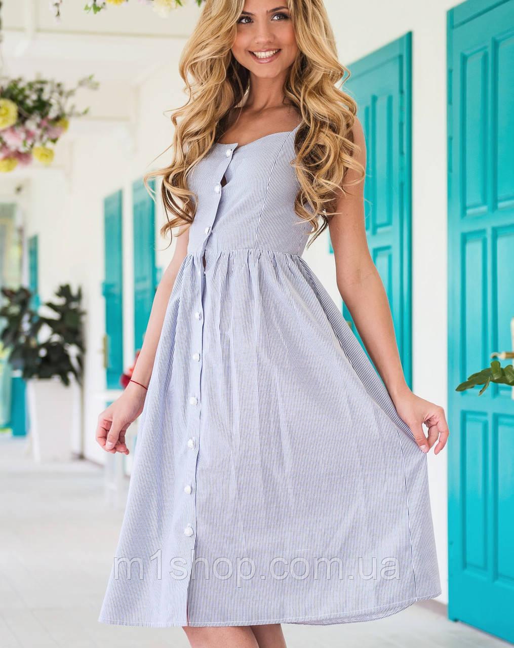 Летнее платье миди | Fidele полоска sk
