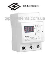 Реле контроля тока ZUBR 125 (RET I25) однофазное (DS Electronics, Украина)