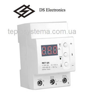 Реле контроля тока ZUBR 125 (RET I25) однофазное (DS Electronics, Украина), фото 2
