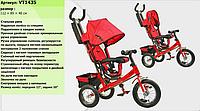 Детский трехколесный велосипед VT1435 красный, надувные колёса,спица