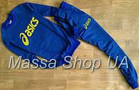 ТРЕХНИТКА  мужские спортивные костюмы Asics  (асикс)  р-р (с -хххл) Цвет: черный ,синий ,серый,бо
