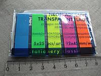"""Стикер-закладки клеящиеся пластиковые 12 х 45 мм. 25 шт. в каждом цвете 5 цветов. """" Economix """""""