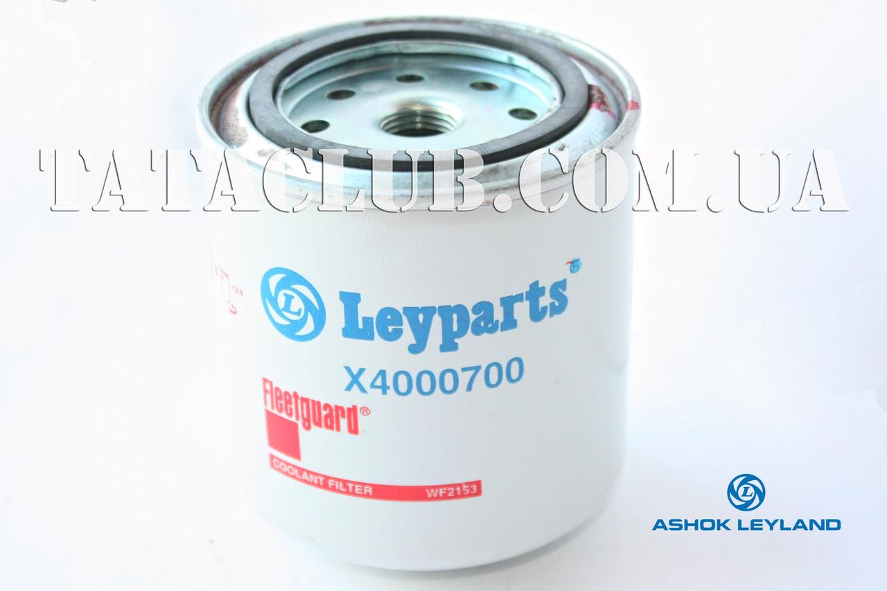 Фильтр охлаждающей жидкости Ashok Leyland