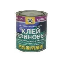 Клей резиновый (банка 0,8 л)