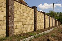Строительные блоки цены