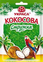 Кокосовая стружка (цветная)