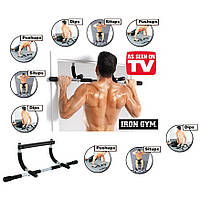 Домашний турник,iron gym,irongym, айрон джим, турник iron gym, турник домашний
