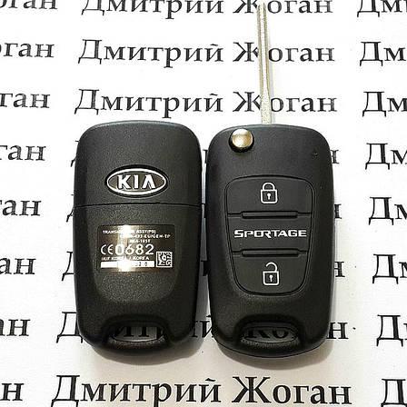 Выкидной ключ для KIA (Киа) Sportage, корпус, 2-кнопки, фото 2