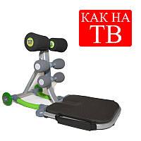 Тотал кор, Total Core, тренажер для спины, тренажеры для спины, тренажер для живота