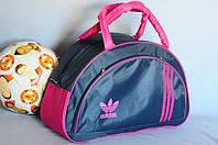 Спортивная сумка Adidas модель MB. (серый+розовый). Лучшие цены!!!