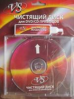 Чистящий диск для CD и DVD приводов