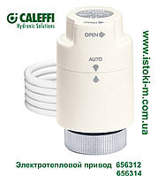 Электротепловой привод для открывания в ручном режиме и индикатором положения CALEFFI 230В 656312, фото 1