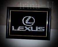 """Картина """"Lexus"""", 10х15"""