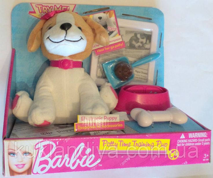 Інтерактивне щеня Барбі Barbie - Training Pup