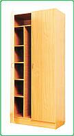 Шкаф для одежды и книг (С-07)