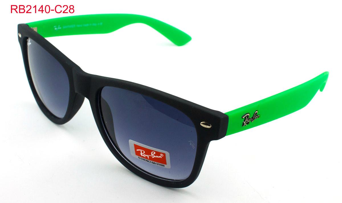 Солнцезащитные очки Ray-Ban Ассортимент скидки от 2 шт - Интернет-магазин