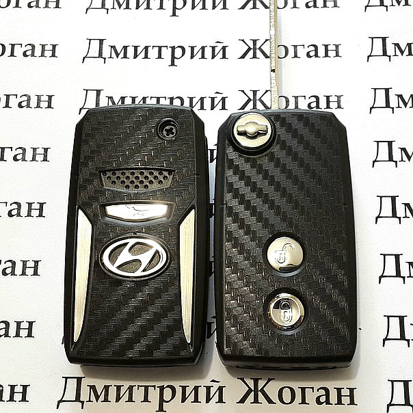 Корпус выкидного автоключа для Hyundai (Хундай) 2 - кнопки