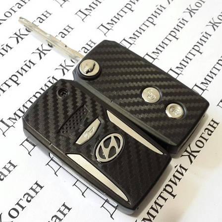 Корпус выкидного автоключа для Hyundai (Хундай) 2 - кнопки, фото 2