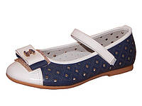 Детские туфли Солнце,22,5 см