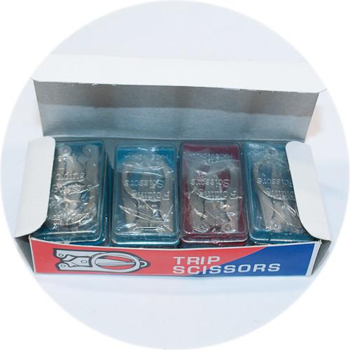 ножницы маникюрные в коробке