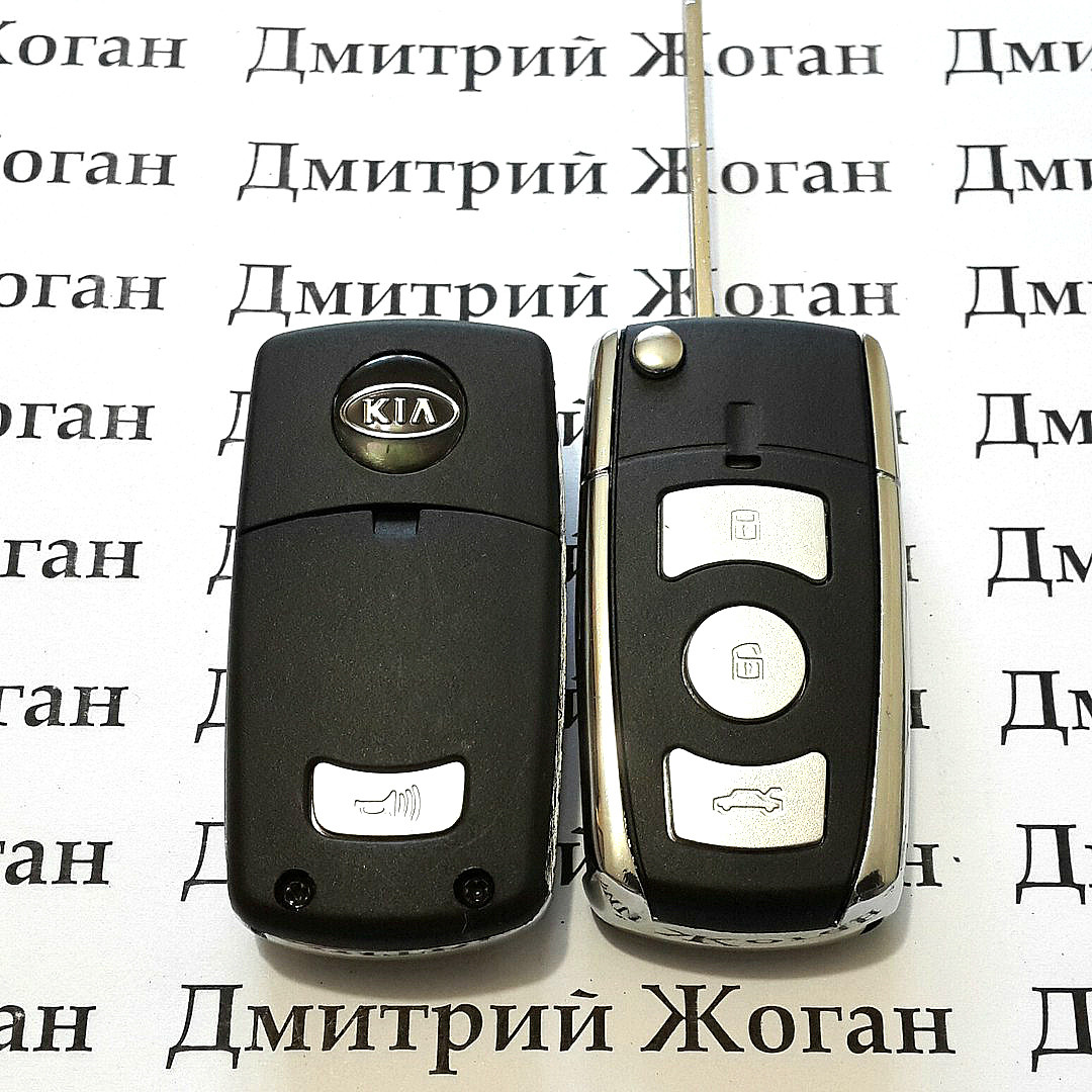 Корпус выкидного автоключа для KIA (КИА) 3 кнопки +1 (panic)
