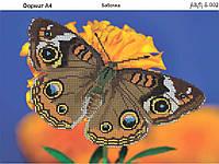"""Набор вышивка бисером """"Бабоччка"""" А4 (частичная зашивка) 20,6*29,8 см"""
